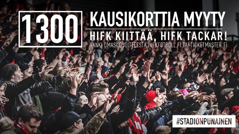FBPS-KK1300